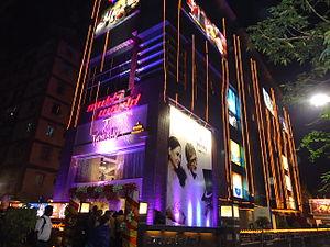 Gariahat Road - Mukti World night view