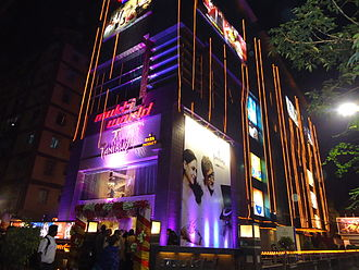 Gariahat Road - Mukti World night view