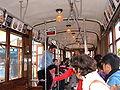 Muni Milan tram 1811 interior 1.JPG