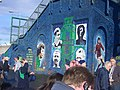Mural near Windsor Park - geograph.org.uk - 66578.jpg