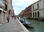 Murano, Italy (3411163452).jpg