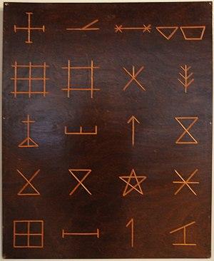 Siglas poveiras - Siglas poveiras base symbols in the Ethnography Museum of Póvoa de Varzim.