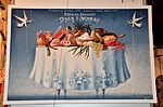 Museum of Minsk Puppet Theatre Advertising bill Surinovich Volsky.JPG
