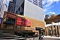 Museum of Sydney - Joy of Museum.jpg