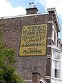Muurreclame Johannes Camphuijsstraat 154 en 156, Den Haag.jpg