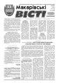 Mv-18-2011.pdf