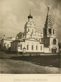 N.A.Naidenov (1882). V3.1.25. Nikola Yavlenny.png