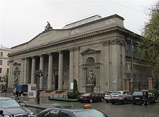 NAM RB - National Art Museum Ul. Lenina 20 Minsk.jpg