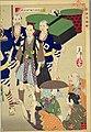NDL-DC 1312748 01-Tsukioka Yoshitoshi-新撰東錦絵 大久保彦左衛門盥登城之図-明治19-crd.jpg