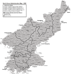 Administrative divisions of North Korea - A map of North Korea with second-level divisions