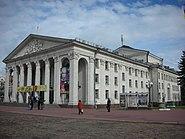 NSH Chernigiv Operniy Teatr 001