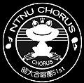 NTNU Chorus 51st logo 20110210.jpg