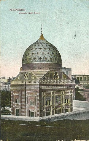Tomb of Alexander the Great - Mosque of the Nabi Daniel in Alexandria, painted in 1918