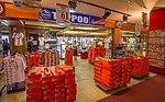 Nadi International airport 24.jpg
