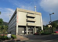 Nagano National Government Building No.1.JPG