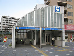 Nagoya-subway-M16-Jiyugaoka-station-entrance-2-20100316.jpg