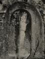 Nahr al-Kalb Sixth Assyrian inscription (Esarhaddon) photo 1922.png