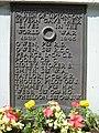 Names on Upton-upon-Severn's Memorial Hall - geograph.org.uk - 928234.jpg