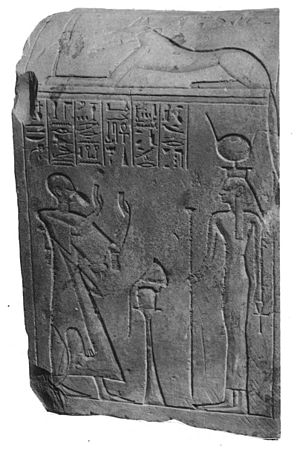 Wenennefer (High Priest of Osiris) - Naos depicting Wenennefer (left) while adoring Isis, from Abydos