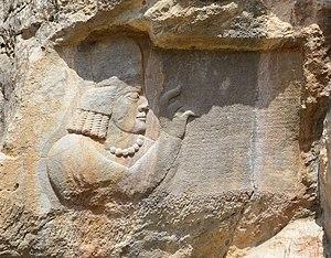Pahlavi scripts - Image: Naqshe Rajab Darafsh Ordibehesht 93 (1)