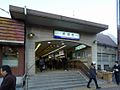 Narimasu Station south entrance 20110313.jpg
