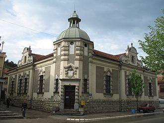 Prokuplje - Image: Narodni muzej Toplice 1