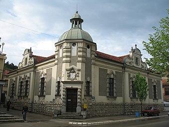 Narodni muzej Toplice1