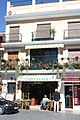 "Nerja, a cafetaria on the square ""Plaza de la Cavana"".jpg"