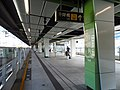 Ngau Tau Kok Station 2012 part10.JPG