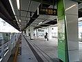 Ngau Tau Kok Station 2012 part10.JPG