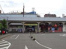 新座站 (埼玉县)