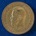 Nikolaus II 10 Rubel a.jpg