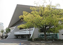 Nishinomiya City Central Gymnasium.jpg