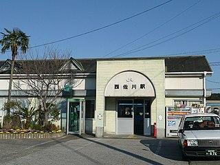 Nishi-Sakawa Station Railway station in Sakawa, Kōchi Prefecture, Japan