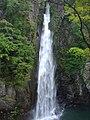 Nishishiyanotaki Waterfall.jpg