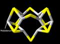 Nitrogenase FeMoco.png