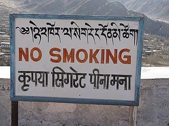 Smoking in India - No smoking sign in Leh, Jammu and Kashmir.