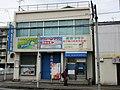 Nobeoka Shinkin Bank Ekimae Branch.jpg