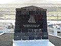 Nolsoyar Pall Memorial in Vagur Faroe Islands.JPG