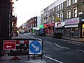 North End Road, SW6 - geograph.org.uk - 912166.jpg