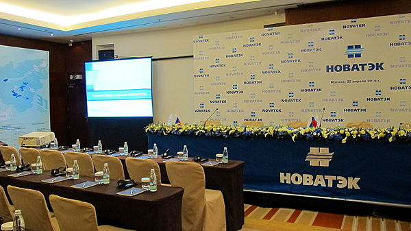 Novatek's Annual General Meeting of Shareholders 2016-04-22 03.JPG