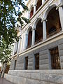Numismatic Museum of Athens 4.JPG