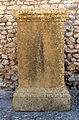 Nymphée, site de Sidi Khlifa, 28 septembre 2013, (05).jpg