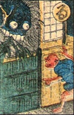 Aobōzu - Image: Obake Karuta 1 11