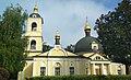 Odintsovo Grebnevskaya Church Aug 2020.jpg