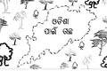Odisha Pain Gachha.pdf