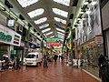 Okayama Omotecho Shopping street - panoramio (19).jpg