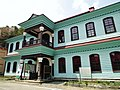 Old Minami Aizu County Hall 3.jpg
