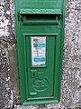 Old style Saoirse Eireann post box - panoramio.jpg