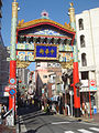 One of Yokohama's Chinatown gates (4611769550).jpg